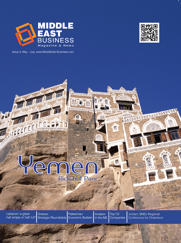Third Issue Cover