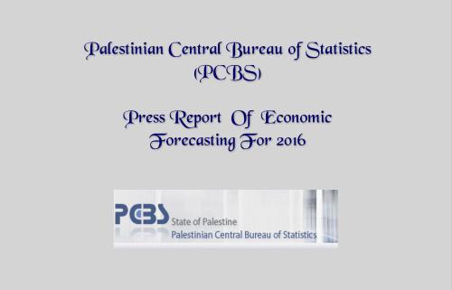 middle east business magazine and news palestinian central bureau of statistics pcbs. Black Bedroom Furniture Sets. Home Design Ideas