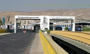 jordan-bridges-connecting