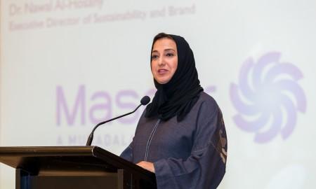 الدكتورة نوال الحوسني المدير التنفيذي لإدارة الاستدامة والهوية المؤسسية
