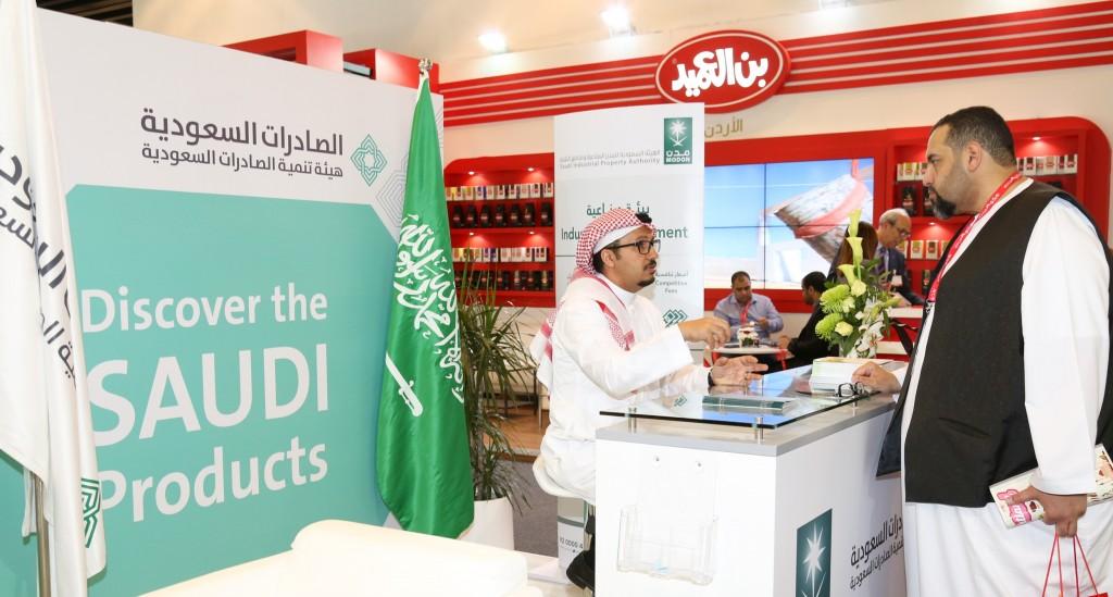 Image 1 - Saudi Arabia To Underline Status As Regional Food Manufacturing Force At Gulfood Manufacturing