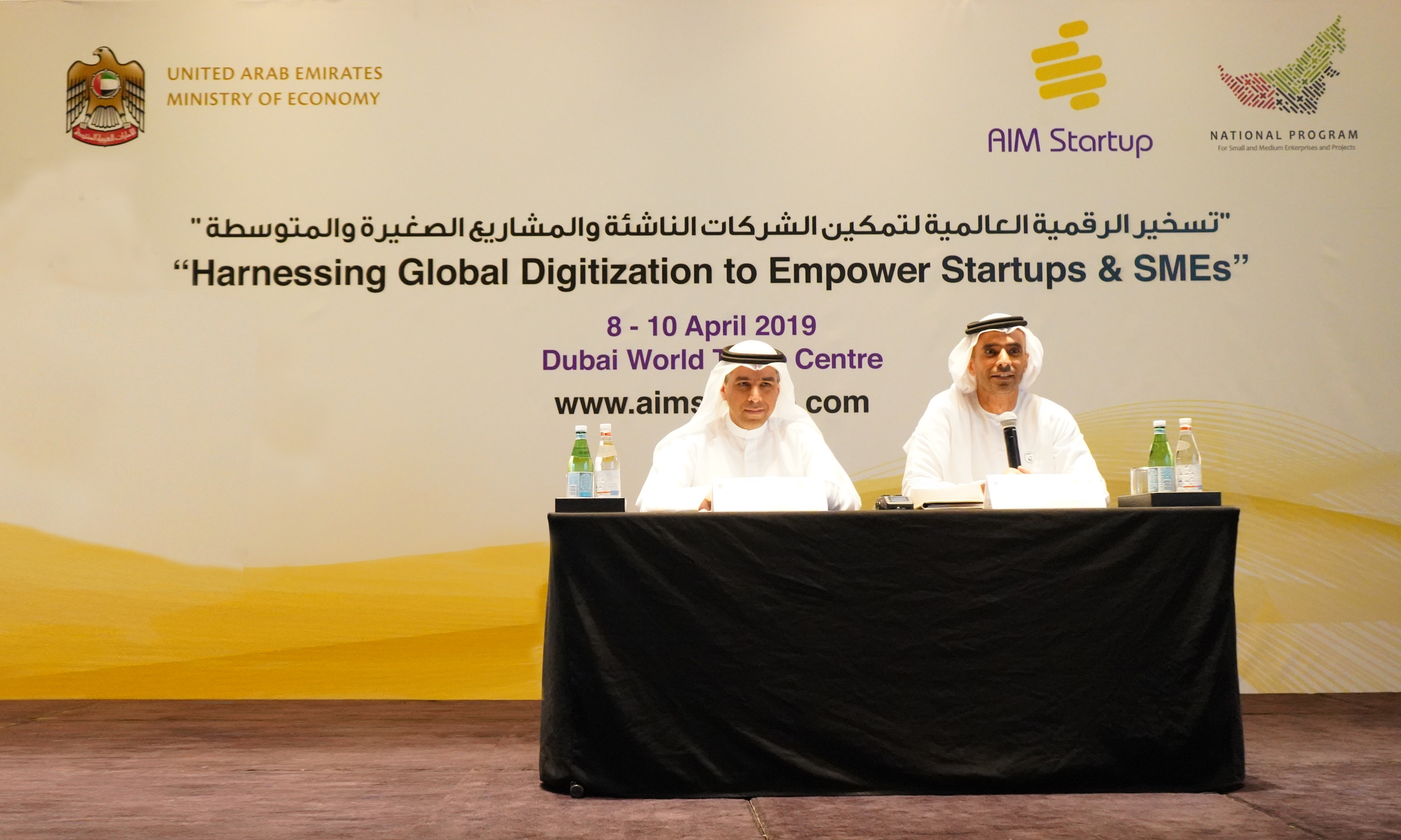 AIM Startup 2019 unveils summit agenda - Middle East Business